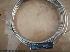 6m*3mm 改性/石墨化碳黑填充色谱柱