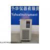 DLSB-5L/20低温冷却液循环泵天津