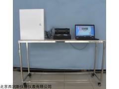 XRS-DYR032III  中温法向辐射率测量仪 (计算机型)