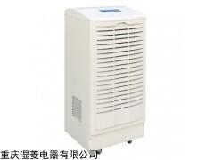 SL 重庆智能调控工业湿度感应大屏显示除湿机