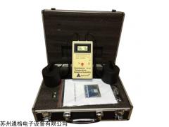 TG-032 重锤式数显表面电阻测试仪