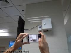 北京大学深圳医院室内环境质量检测仪