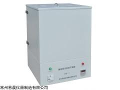 HX-1 植物标本干燥箱