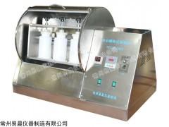 TCLP 全自动翻转式振荡器