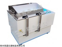 CSZD-85 超声波水浴振荡器