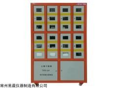 TRX-24 土壤干燥箱