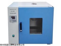 DHG 电热恒温鼓风干燥箱