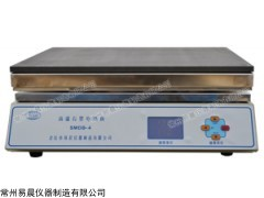 SMDB 高温石墨电热板