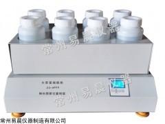 KTZ 大容量摇瓶机