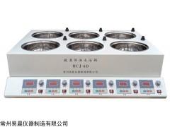 HCJ 多孔恒溫水浴鍋