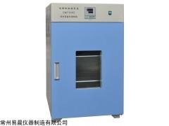 DNP 电热恒温培养箱