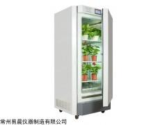MGC 植物生長箱