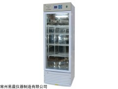 150C 250D 光照培养箱