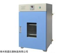 GNP 隔水式培養箱