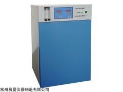 BPN 二氧化碳培養箱