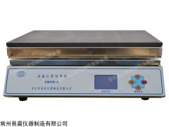 SMDB 石墨电热板