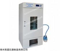LHS 恒温恒湿培养箱