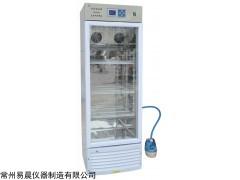 HSX 恒温恒湿培养箱