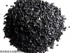 活性炭脱硫剂现货价格