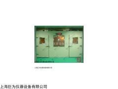 JW-BIN-18-20 浙江省步入式恒温恒湿试验室