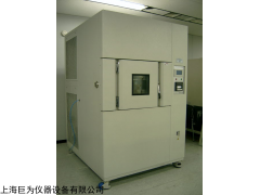 JW-4001 浙江冷热冲击试验机