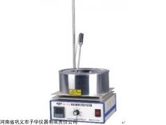 DF-101S 鞏義予華集熱式磁力攪拌器智能數顯