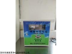 河南重点乡镇网格化微型空气站设计特点