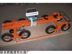 LXBP-6八轮路面平整度仪技术参数