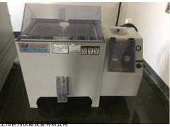 JW-1401 吉林省中性鹽霧試驗箱