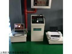 JW-ZD-500 浙江省触摸屏控制电子振动试验台