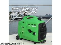 B-2800GDI 2.5KW手提小型汽油发电机