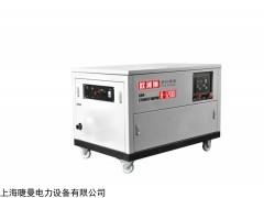 全自动12千瓦汽油发电机
