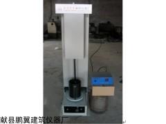 DZY-II电动击实仪技术参数