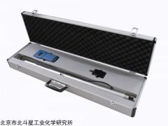 高温粉尘浓度快速测试仪H-SPM4200