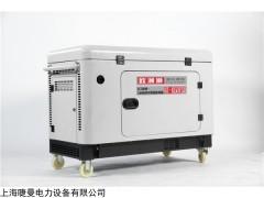 5kw家用静音柴油发电机