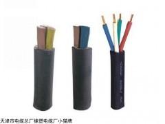 国标潜水泵专用电缆