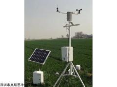 农业气象环境观测站气象自动站介绍