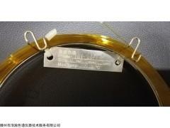 HH-Sulfide 空气中恶臭类硫化物测定毛细管柱