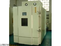 JW-6003 四川省高低溫低氣壓試驗箱
