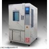 JW-2002 湖南省可程式恒温恒湿试验箱