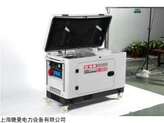 應急車載10千瓦靜音柴油發電機