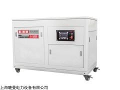 远程遥控控制50kw汽油发电机静音式