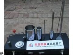 XD-1手动土壤相对密度仪技术参数