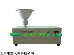 ZH7196 杂质度过滤机/杂质度测定仪