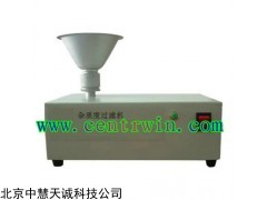 ZH67196 杂质度过滤机/杂质度测定仪/杂质度检测仪