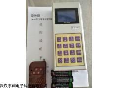 牡丹江市地秤无线解码器