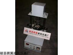YJ-3细集料亚甲蓝搅拌器技术参数
