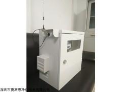 济南VOCs实时检测声光预警装置