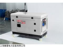 工用15kw静音柴油发电机