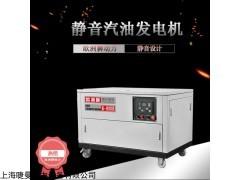 B-10GDI 10千瓦小型汽油发电机